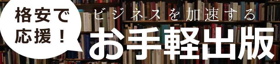 栄コワーキングスペース